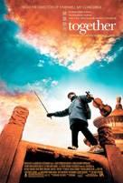 He ni zai yi qi - Movie Poster (xs thumbnail)