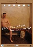 Miesten vuoro - Norwegian DVD cover (xs thumbnail)