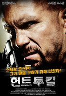 Hunt to Kill - South Korean Movie Poster (xs thumbnail)