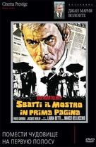 Sbatti il mostro in prima pagina - Russian DVD cover (xs thumbnail)