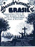 O Descobrimento do Brasil - Brazilian Movie Poster (xs thumbnail)