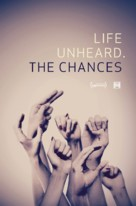 """The Chances"" - Movie Poster (xs thumbnail)"