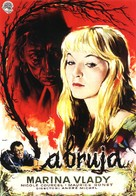 La sorcière - Spanish Movie Poster (xs thumbnail)