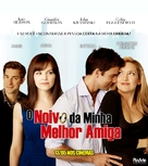 Something Borrowed - Brazilian Movie Poster (xs thumbnail)