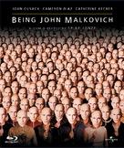 Being John Malkovich - Blu-Ray cover (xs thumbnail)