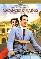 Roman Holiday - French DVD movie cover (xs thumbnail)