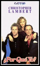 Why Me? - Argentinian VHS cover (xs thumbnail)
