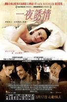 Last Night - Hong Kong Movie Poster (xs thumbnail)