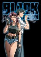 """Black Lagoon"" - Japanese Movie Poster (xs thumbnail)"