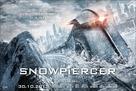Snowpiercer - Movie Poster (xs thumbnail)