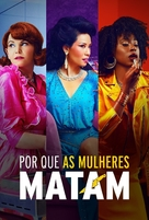 """Why Women Kill"" - Brazilian Movie Poster (xs thumbnail)"