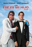 That's My Boy - Argentinian DVD cover (xs thumbnail)