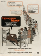 Can Hieronymus Merkin Ever Forget Mercy Humppe and Find True Happiness? - French Movie Poster (xs thumbnail)