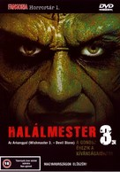 Wishmaster 3: Beyond the Gates of Hell - Hungarian DVD cover (xs thumbnail)