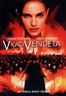 V for Vendetta - Serbian Movie Cover (xs thumbnail)