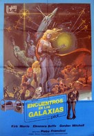 2+5: Missione Hydra - Spanish Movie Poster (xs thumbnail)