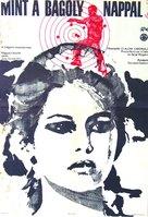 Il giorno della civetta - Hungarian Movie Poster (xs thumbnail)
