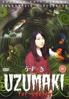 Uzumaki - Movie Cover (xs thumbnail)