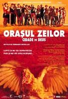 Cidade de Deus - Romanian Movie Poster (xs thumbnail)