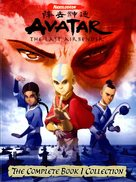 """""""Avatar: The Last Airbender"""" - DVD movie cover (xs thumbnail)"""