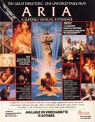 Aria - Movie Poster (xs thumbnail)