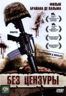 Redacted - Russian Movie Cover (xs thumbnail)