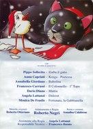 La gabbianella e il gatto - Italian Movie Poster (xs thumbnail)
