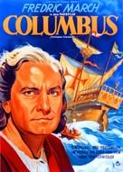 Christopher Columbus - German Movie Poster (xs thumbnail)
