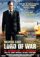 Lord Of War - Argentinian Movie Poster (xs thumbnail)