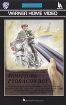 Electra Glide in Blue - Finnish VHS movie cover (xs thumbnail)