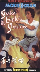 Snake In The Eagle's Shadow - Chinese Movie Cover (xs thumbnail)