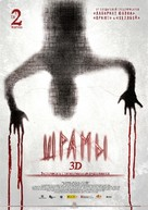 XP3D - Russian Movie Poster (xs thumbnail)