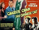 Charlie Chan in The Chinese Cat - Movie Poster (xs thumbnail)
