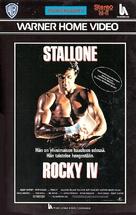 Rocky IV - Finnish VHS cover (xs thumbnail)
