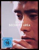Gongdong gyeongbi guyeok JSA - German DVD cover (xs thumbnail)
