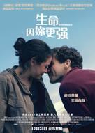 Stronger - Hong Kong Movie Poster (xs thumbnail)