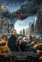 World War Z - Mexican Movie Poster (xs thumbnail)