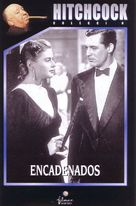 Notorious - Spanish VHS cover (xs thumbnail)