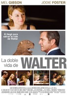 The Beaver - Argentinian Movie Poster (xs thumbnail)