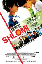 Ha-Kochavim Shel Shlomi - Movie Poster (xs thumbnail)
