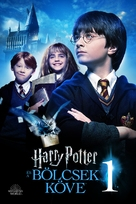 Harry Potter and the Sorcerer's Stone - Hungarian Movie Cover (xs thumbnail)