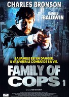 Family of Cops - French DVD cover (xs thumbnail)