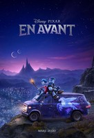 Onward - French Movie Poster (xs thumbnail)