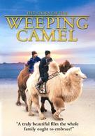 Die Geschichte vom weinenden Kamel - Movie Poster (xs thumbnail)