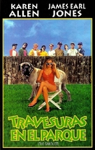 The Sandlot - Argentinian VHS movie cover (xs thumbnail)