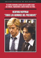 All the President's Men - Argentinian Movie Cover (xs thumbnail)