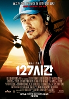127 Hours - South Korean Movie Poster (xs thumbnail)