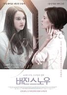 White Bird in a Blizzard - South Korean Movie Poster (xs thumbnail)