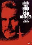 The Hunt for Red October - DVD cover (xs thumbnail)