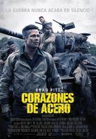Fury - Spanish Movie Poster (xs thumbnail)